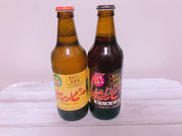 【検証】酒好き30歳女が禁酒中にホッピーをストレートで飲む【7日目】