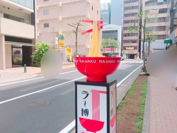 新横浜ラーメン博物館はラーメンだけじゃない!レトロな昭和時代へタイムスリップできるディープなスポット