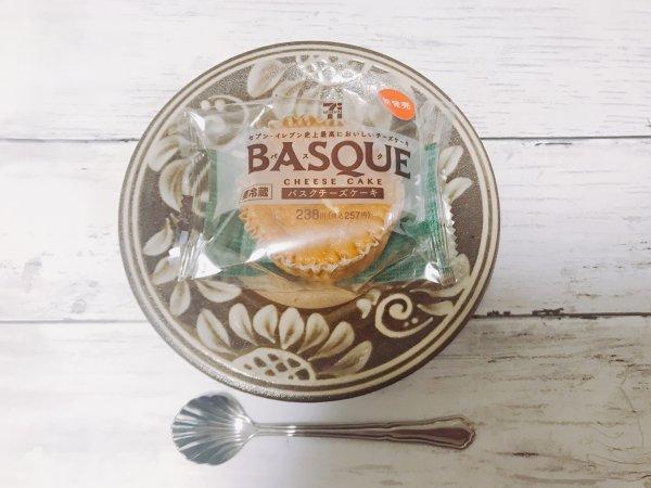 セブンイレブンのバスクチーズケーキが美味しすぎ!ローソンのバスチーとの違いは?
