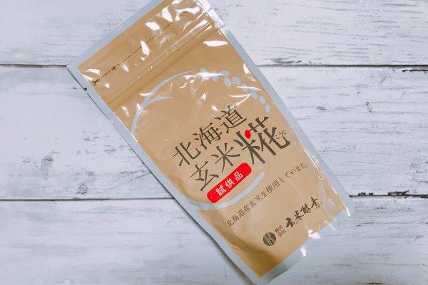 【菌活】醤油麹を自作して食べる美活はじめました【玄米酵素シリーズ】