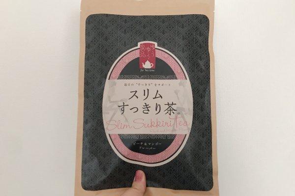 【30代ダイエット】スリムすっきり茶でポッコリお腹解消できる?